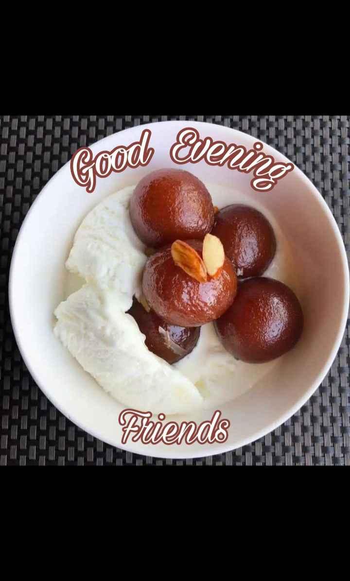 🍁🍁 good evening 🍁🍁 - soning Good Der Friends - ShareChat