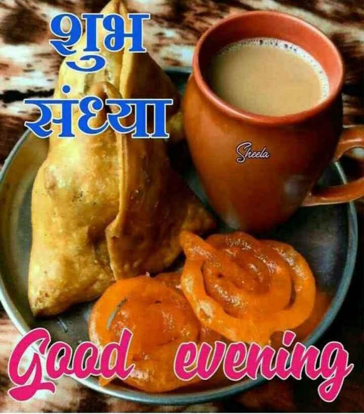 good evening - છે સ્થાન Sheela good evening - ShareChat
