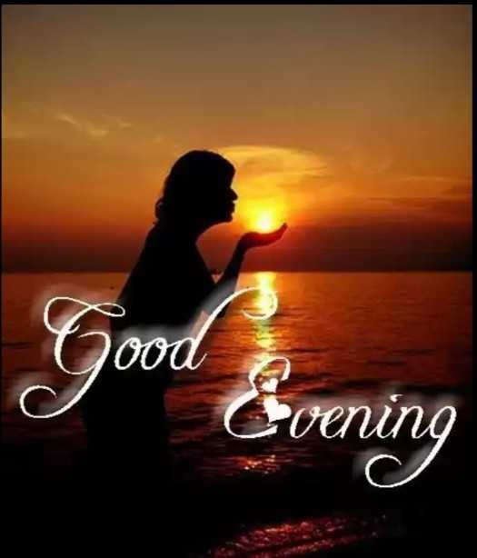 good evening friends - Good Evening C - ShareChat