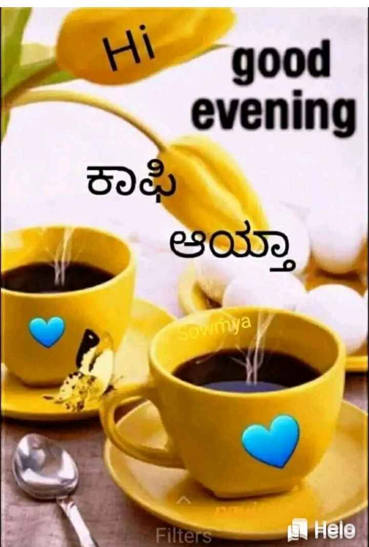 good evinig - Hi good evening ಕಾಫಿ ಆಯ್ತಾ sowmya Filters Hele - ShareChat