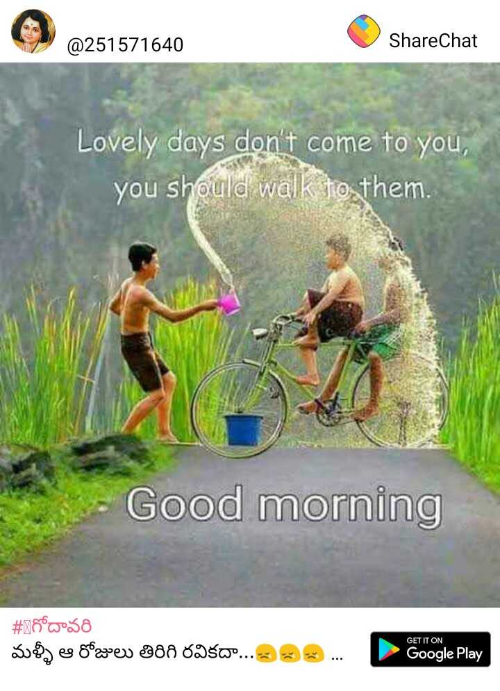 goodmornin - @ 251571640 ShareChat Lovely days don ' t come to you , you should walk to them . Good morning # 1880058 జులు తిరిగి రవికదా . . . GET IT ON Google Play - ShareChat