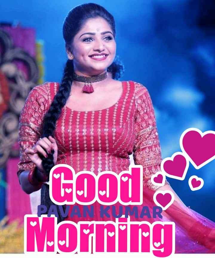good morning (ಶುಭದಿನ) - Food : Morning PAVN KUMAR - ShareChat
