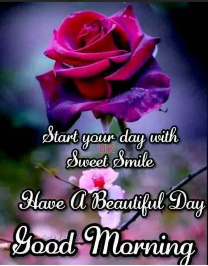 good morning (ಶುಭದಿನ) - Start your day with Sweet Smile Have A Beautiful Day Good Morning - ShareChat