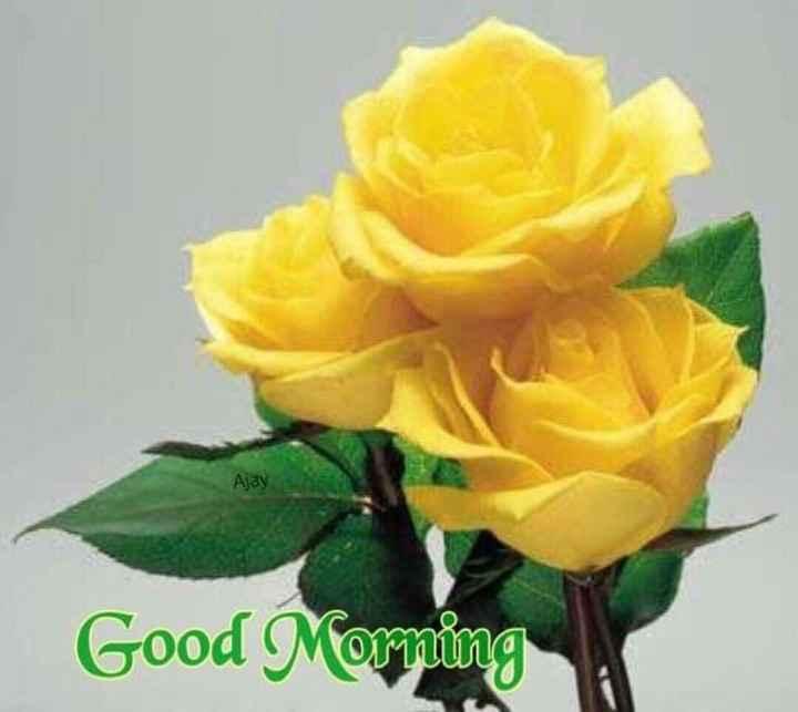 good morning ......... - Ajay Good Morning - ShareChat