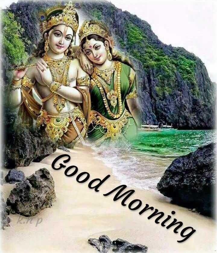 ☕good morning ☕ - BEGECOGG Good Morning - ShareChat