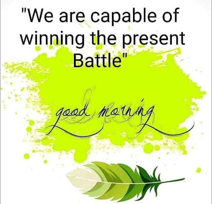 💐🌻good morning🌻💐 - We are capable of winning the present Battle good Morning - ShareChat