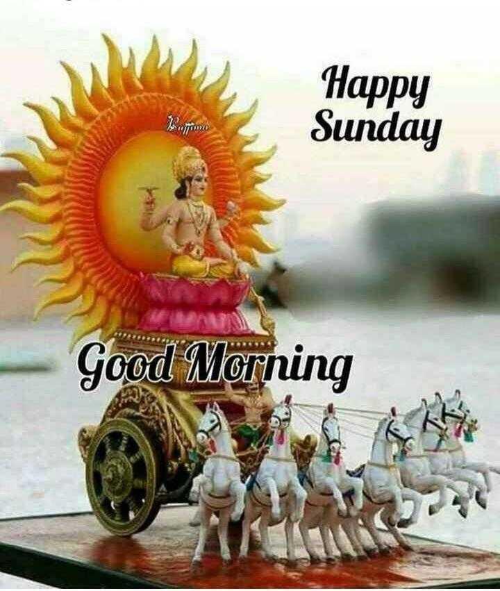 🙏🙏good 🙏🙏morning 🙏🙏 - Happy Sunday Good Morning - ShareChat