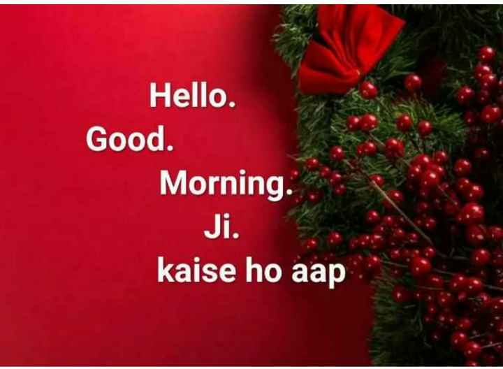 😊💐good morning 😊💝 - Hello . Good . Morning : Ji . kaise ho aap - ShareChat