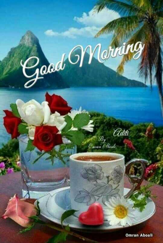 #good morning - Good Morning Aditi mran Aboala Omran Aboali - ShareChat