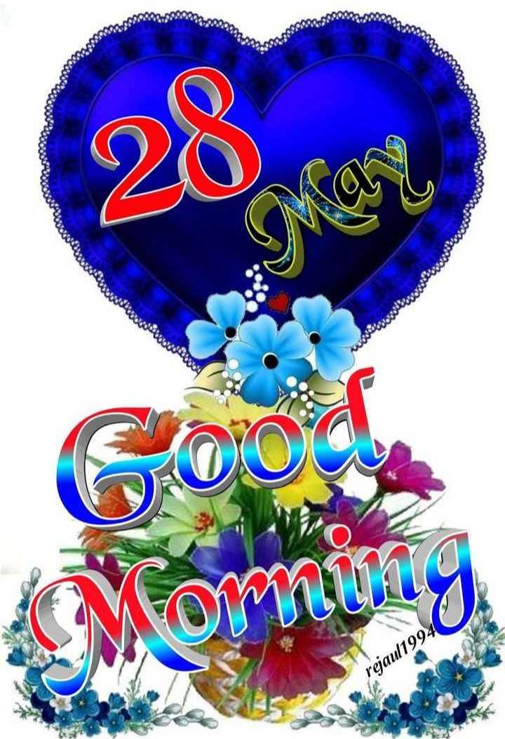 🌹🌹good morning 🌹🌹 - Oooo300 00000 Dowodows NO . BunuOW ) rejaul1994 - ShareChat