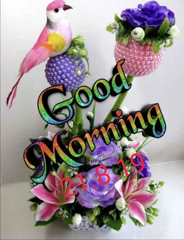 good morning - oruing - ShareChat