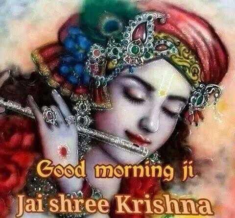 🙏good morning 🙏# - Good morning ji Jai shree Krishna - ShareChat