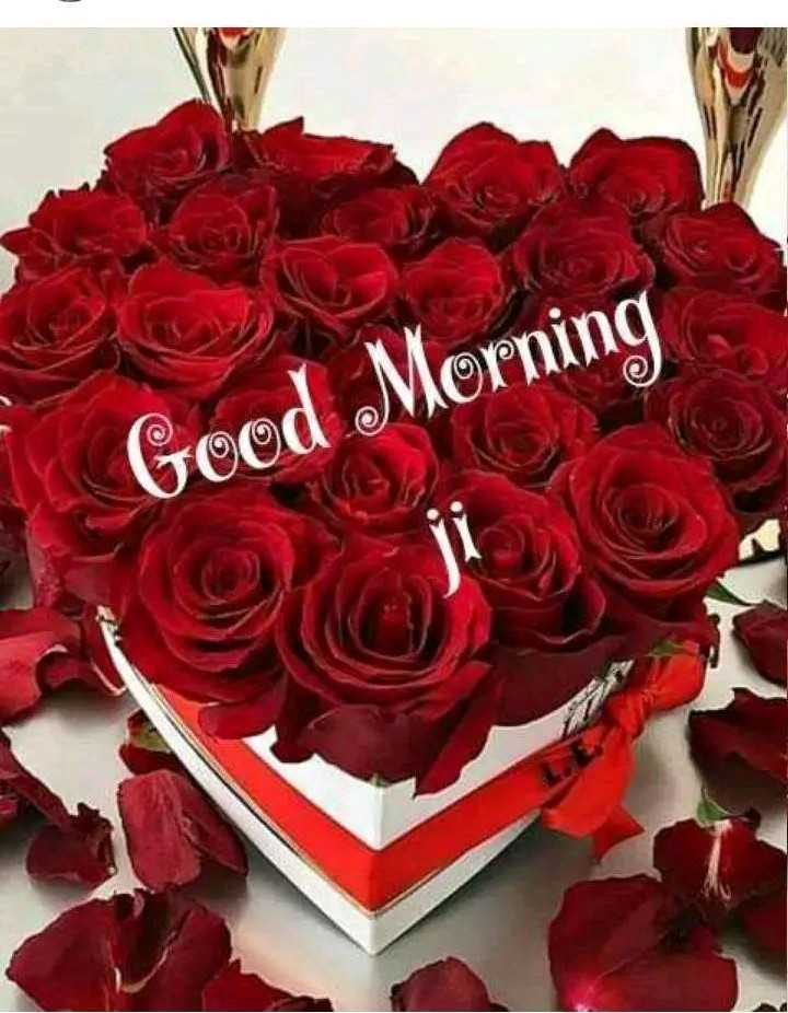 😄good morning 😄 - Good Morning - ShareChat