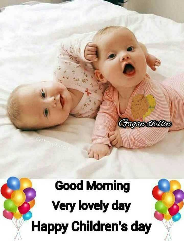 😊💐good morning 😊💝 - Gagan dhillon Good Morning Very lovely day Happy Children ' s day - ShareChat
