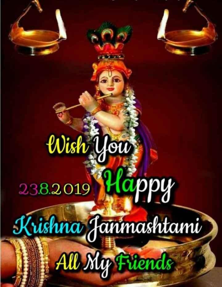 good morning - Wish You 238 . 2019 Happy Krishna Janmashtami All My Füends - ShareChat