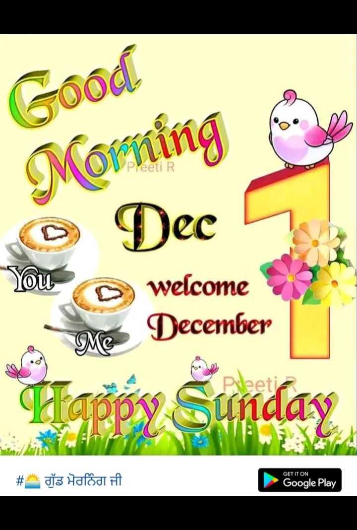 💓good morning 💓 - Good Morning Goreng 0 Dec You Dwelcome We December Preeti GET IT ON # * diz Hafod ift Google Play - ShareChat