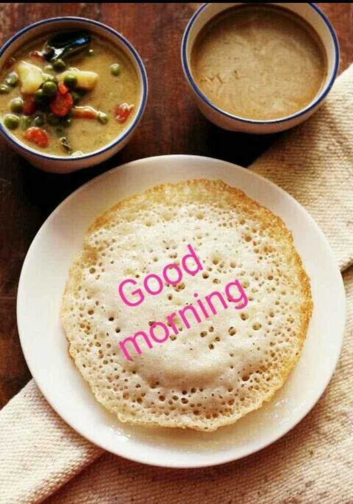 good morning💕💐 - Gogd morning . - ShareChat