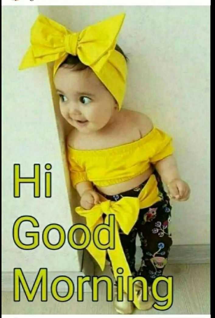 good morning beautiful day - Hi Good Morning - ShareChat