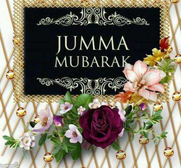 good morning #🌹good morning - IO JUMMA MUBARAK imikimi - ShareChat