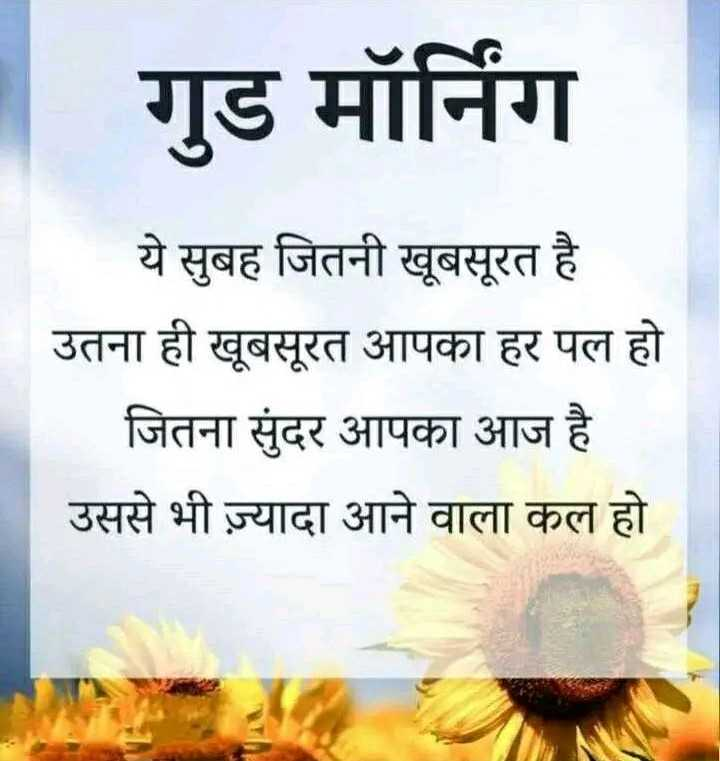 Sbbeauty Good Morning Happy Sunday Images In Hindi