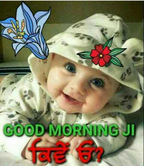 good morning ji😊 - GOOD MORNING JI - ShareChat