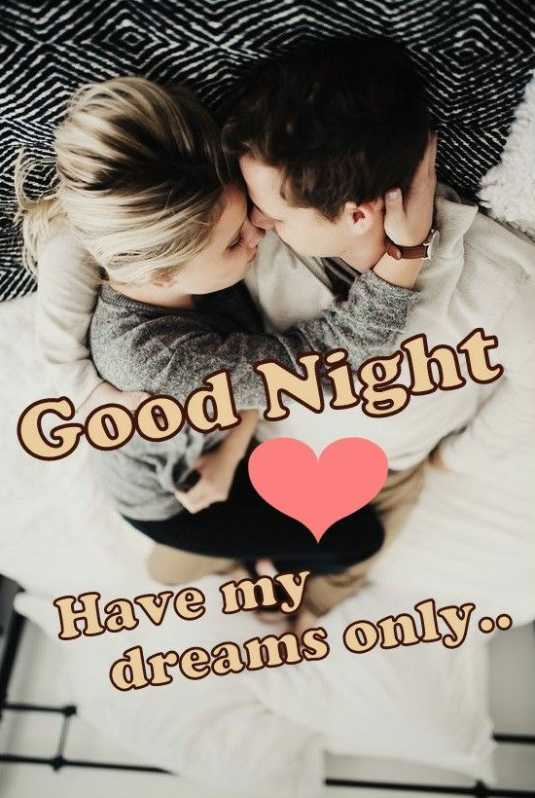 good night  బంగారం - Good Night Have my dreams only . - ShareChat