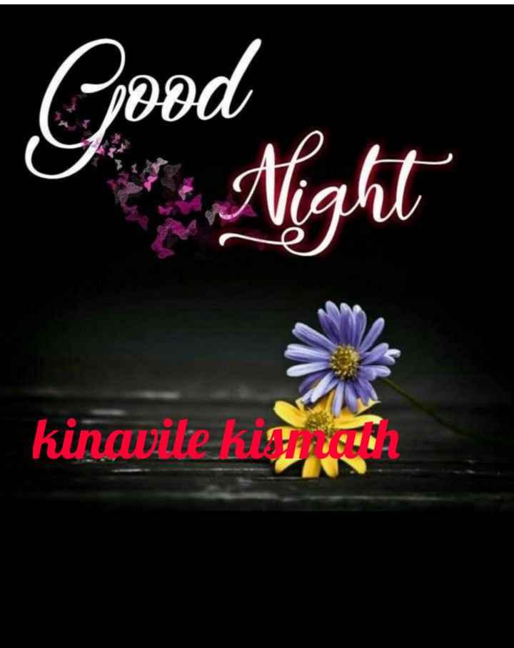 goodnight 💘❤💘❤💘❤💘❤ - Night kinavite kitch - ShareChat