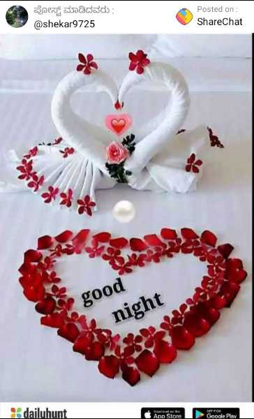 good night... - ಪೋಸ್ಟ್ ಮಾಡಿದವರು : @ shekar9725 Posted on : ShareChat Xo good night & dailuhunt App Store Code Plev - ShareChat
