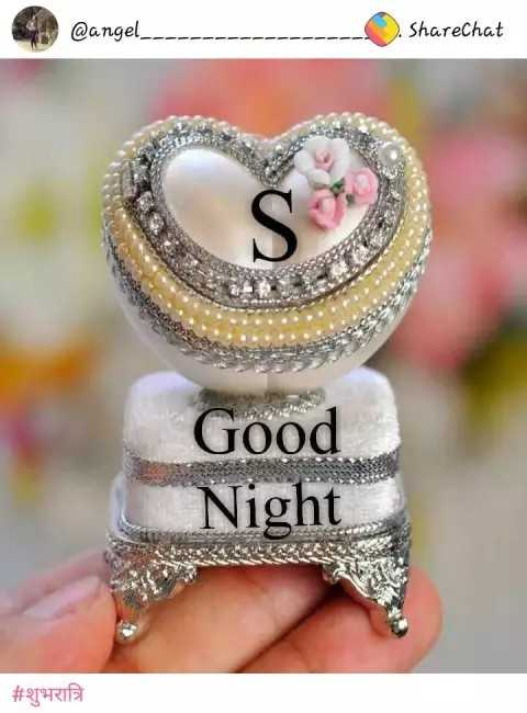 good night /good morning - @ angel _ ShareChat Good Night | # शुभरात्रि - ShareChat