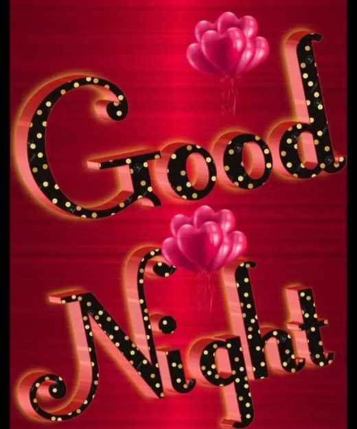 🌹🌹good night 🌹🌹 - ShareChat