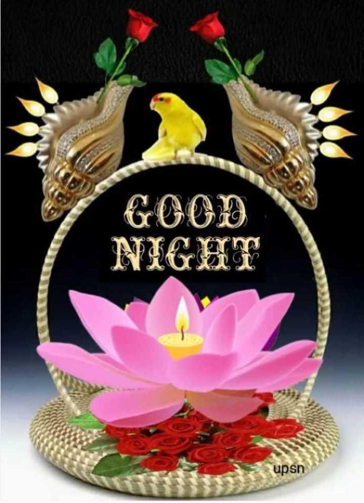 💞💑good night 💑💞 - GOOD NIGHT upsn - ShareChat