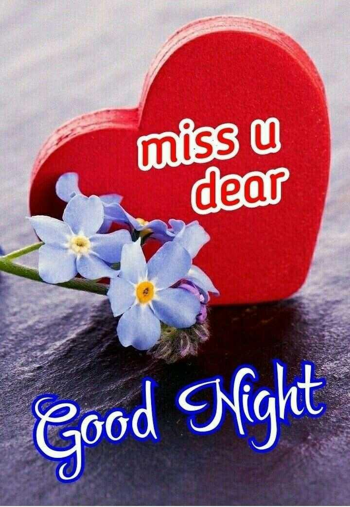 🍬good night 🍬 - miss u dear Good Night - ShareChat