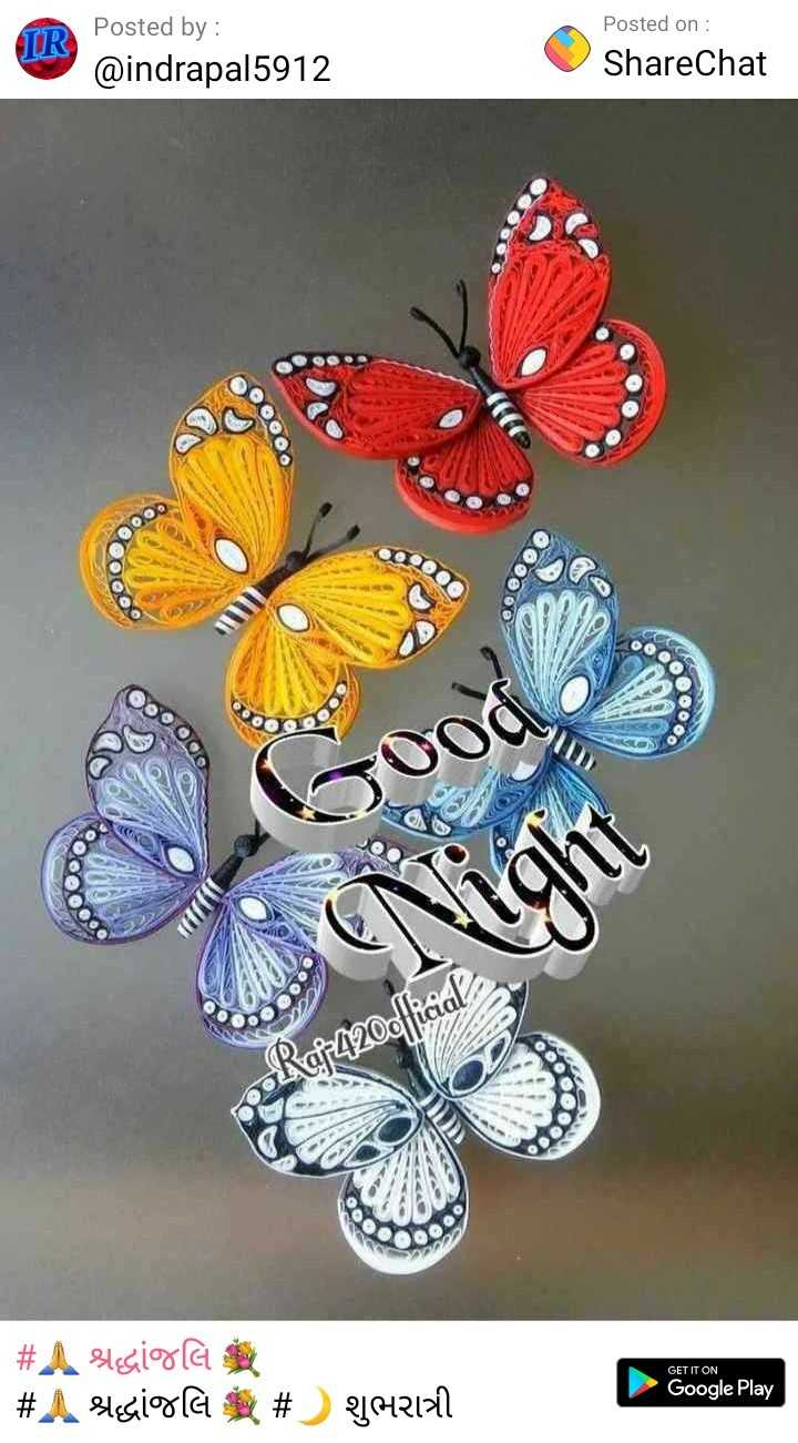 good night# - Posted on : IR Posted by : @ indrapal5912 ShareChat 0000 hicide Rar 4200 GET IT ON # slegir la # A stesiola # Google Play Rail - ShareChat
