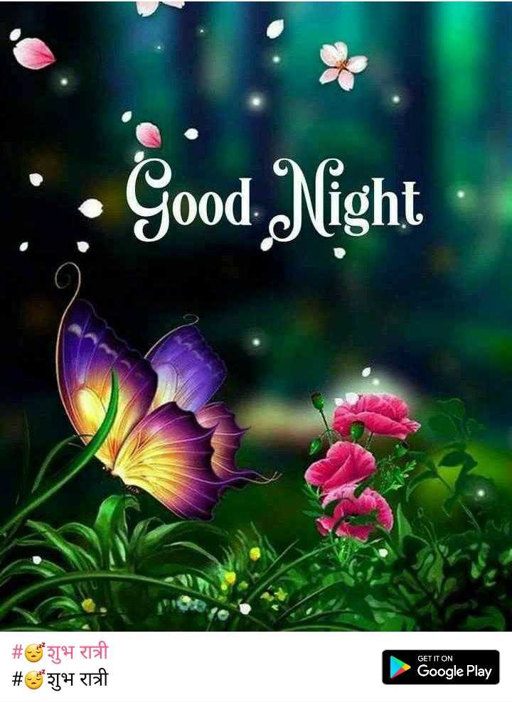 good night😴 - . . Good Night GET IT ON # # T : 37a1 T # 27311 Google Play - ShareChat