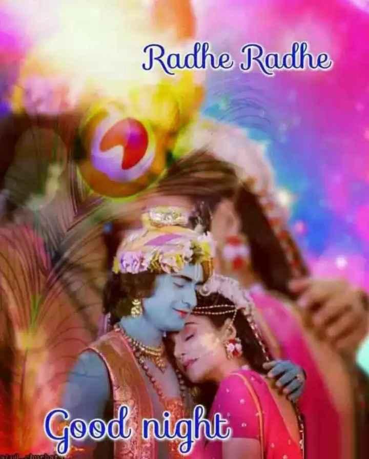 💖good night💖 - Radhe Radhe Good night - - ShareChat