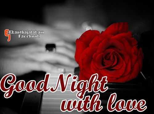 💖good night 💖 - SEkanthajalakam Facebook Good Night with love - ShareChat