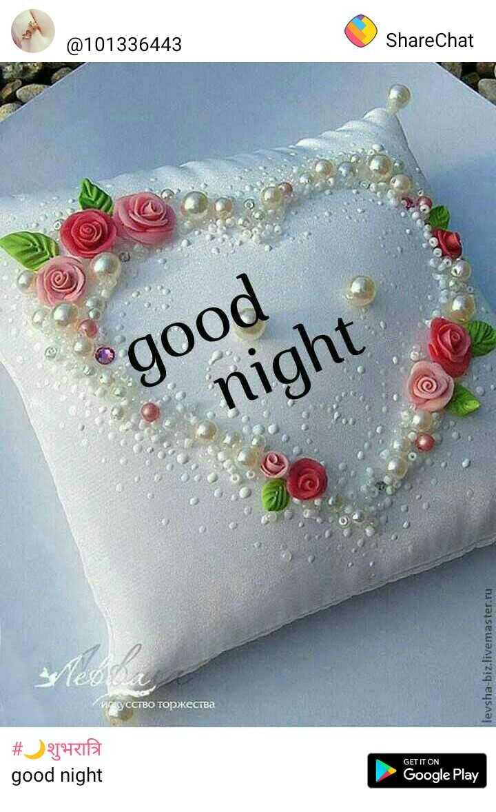 💖good night💖 - @ 101336443 ShareChat good night levsha - biz . livemaster . ru deleo И и усство торжества # HRIB good night GET IT ON Google Play - ShareChat