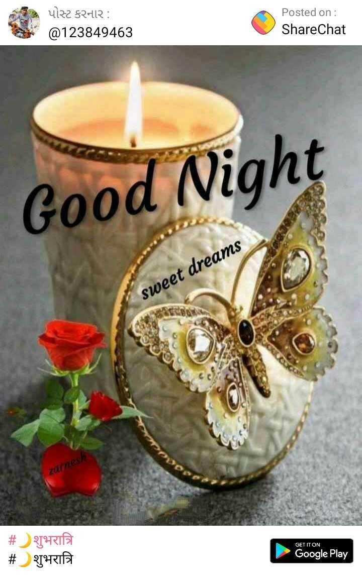good night# - પોસ્ટ કરનાર : @ 123849463 Posted on : ShareChat Good Night sweet dreams zarne GET IT ON # # PARIS QERIS Google Play - ShareChat