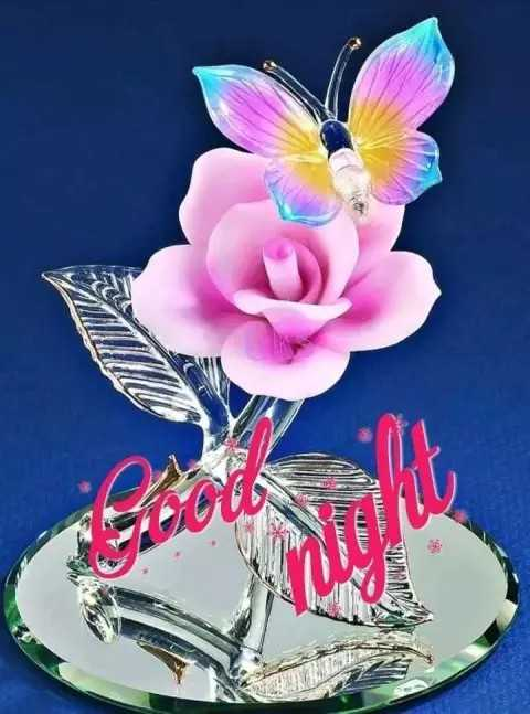 good night 😴😘😘😘 - ShareChat