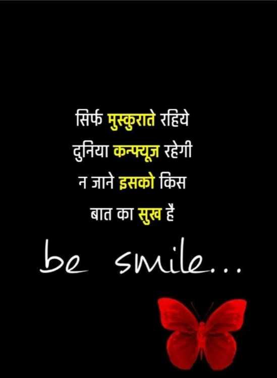 💞💑good night 💑💞 - सिर्फ मुस्कुराते रहिये दुनिया कन्फ्यूज रहेगी न जाने इसको किस बात का सुख है be smile - ShareChat