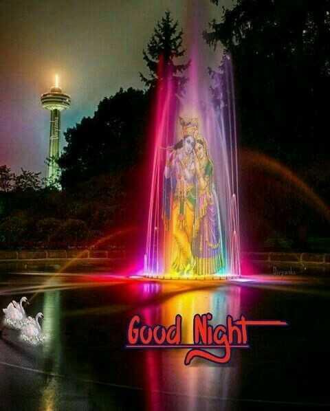 🍬good night 🍬 - Good Nicht - ShareChat