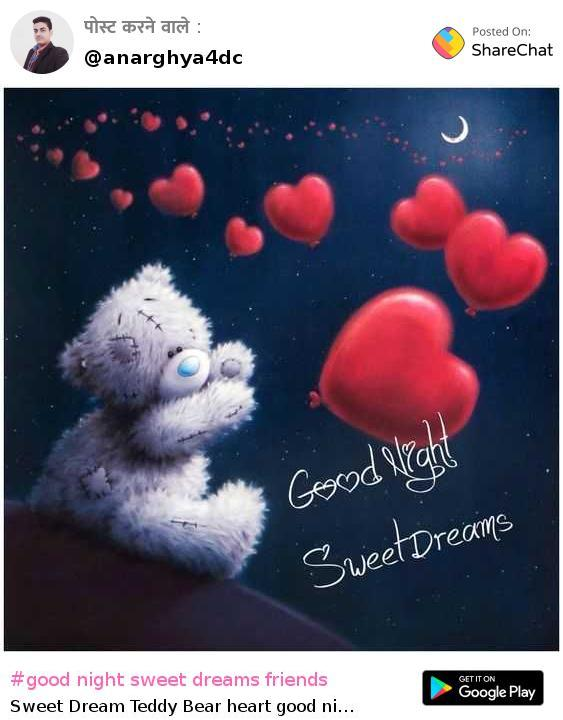 Download good night sweet dreams friends शुभकामनाएं एवं