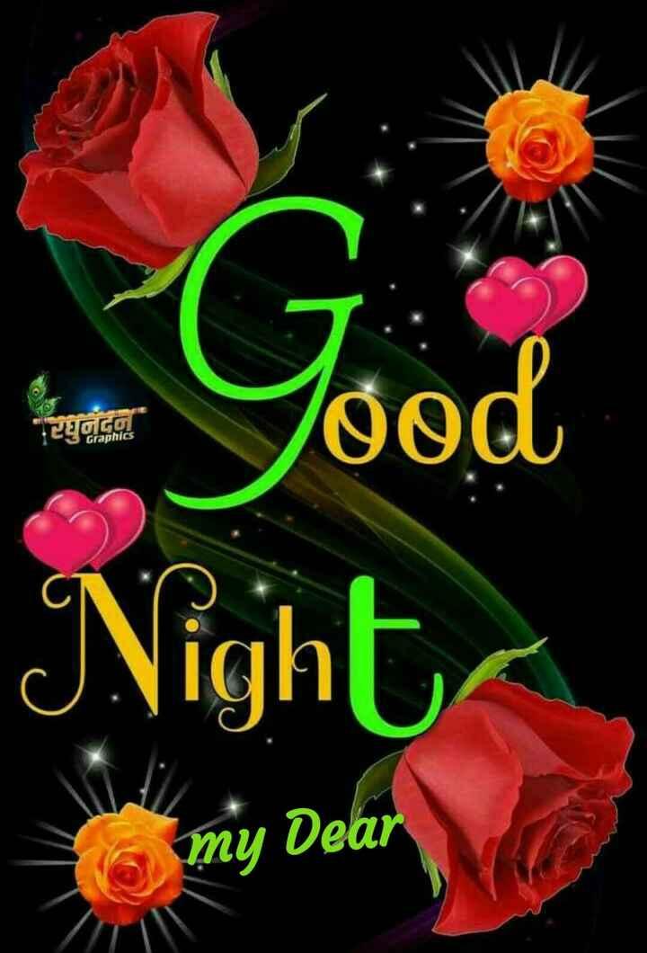 Good Night Sweet Dreams Friends Images Raj Gupta Sharechat Funny