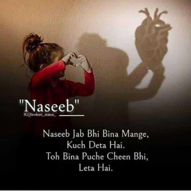 good shayri - Naseeb IC [ broken _ status Naseeb Jab Bhi Bina Mange , Kuch Deta Hai . Toh Bina Puche Cheen Bhi , Leta Hai . - ShareChat