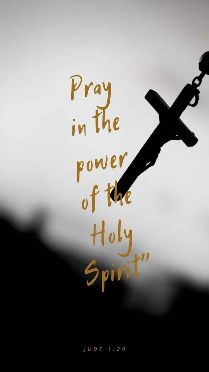 goppa dhevudu - Pray in the power Holy JUDE 1 : 20 - ShareChat