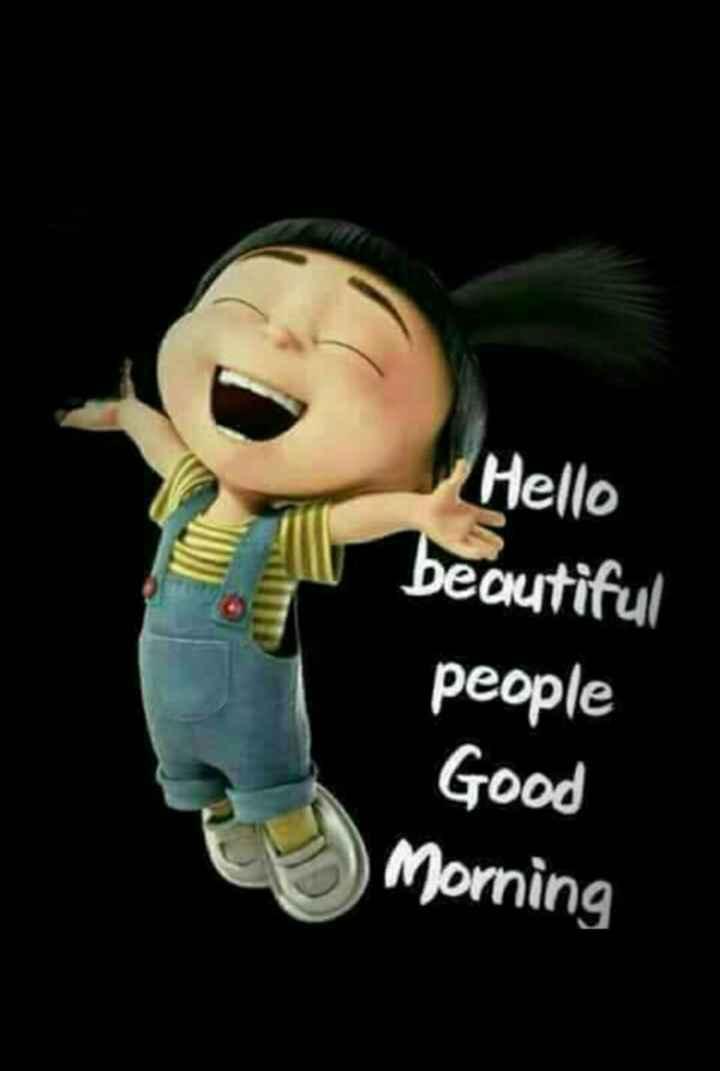 🌞gud gud vali mrng 🌞 - Hello beautiful people Good Morning - ShareChat