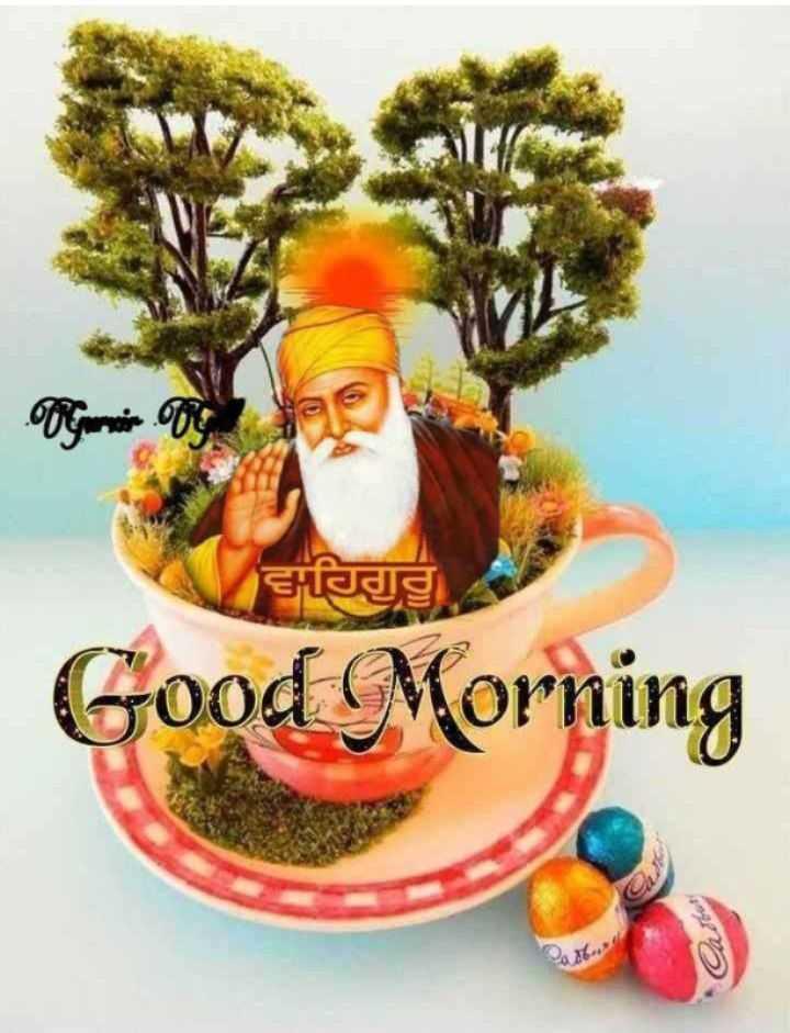 🌞gud gud vali mrng 🌞 - 604 ਵਾਹਿਗੁਰੂ Good Morning - ShareChat