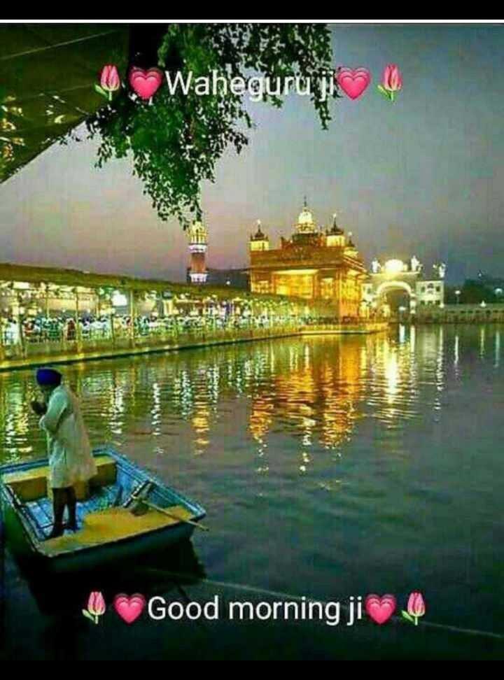 gurbani status - Good morning ji - ShareChat