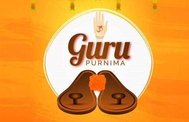gurupurnima - Guru PURNIMA - ShareChat