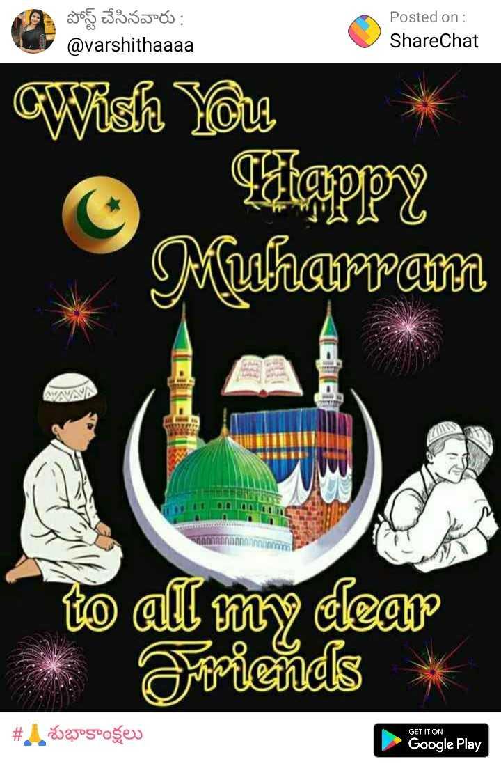 h - పోస్ట్ చేసినవారు : @ varshithaaaa Posted on : ShareChat Wish You Chhappy Muharram AVAVAYA to all my dear Friends * # 1 . 120500ğer GET IT ON Google Play - ShareChat